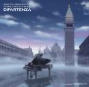 「ARIA The ORIGINATION」ピアノ・コレクションII ディパルテンツァ-旅立ち-/妹尾 武、窪田 ミナ、SONOROUS
