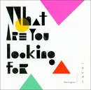 What are you looking for/ハナレグミ