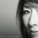 飛ばしていくよ Piano Solo Live 2015/矢野 顕子