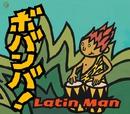 ボバンバ/Latin Man