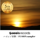 ハイレゾ体験!aosis FUSION sampler/VARIOUS