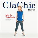 ClaChic tour'15/高橋 真梨子