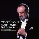ベートーヴェン:交響曲全集(第7番~第9番)/クルト・マズア指揮、ライプツィヒ・ゲヴァントハウス管弦楽団
