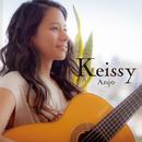 Anjo/Keissy