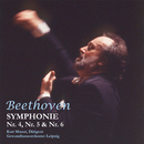 ベートーヴェン:交響曲全集(第4番~第6番)/クルト・マズア指揮、ライプツィヒ・ゲヴァントハウス管弦楽団