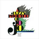 ギター・エクスプレッション/プロフィール・オブ JOJO/高柳 昌行(ギター)他