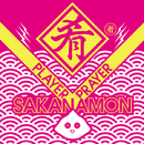 PLAYER PRAYER/SAKANAMON
