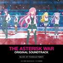 「学戦都市アスタリスク」オリジナルサウンドトラック/音楽:ラスマス・フェイバー