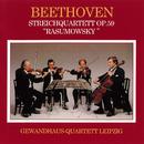 ベートーヴェン:弦楽四重奏曲 「ラズモフスキー」全曲/ライプツィヒ・ケヴァントハウス弦楽四重奏団