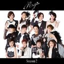 麗人 REIJIN -Season 2/REIJIN(宝塚歌劇団OG)