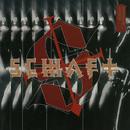 SWITCHBLADE/SCHAFT