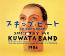 スキップ・ビート(SKIPPED BEAT)/KUWATA BAND