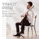 天の三羽の鳥 ~ギターで聴く珠玉のフランス音楽~/大萩 康司(ギター)