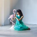 愛の詩-words of love-/千菅 春香