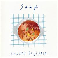 Soup/藤原さくら