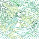 森のゆくえ/ザ・なつやすみバンド