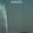 SEIGEN/オノ セイゲン