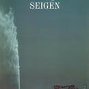 SEIGEN (DSD5.6M)/オノ セイゲン