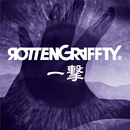 一撃/ROTTENGRAFFTY