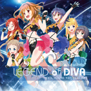 LEGEND of DIVA/VARIOUS