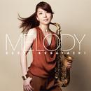MELODY/小林 香織