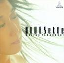 BLUESette/高橋 真梨子