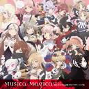 「魔法少女育成計画」キャラクターソング集 Musica Magica/VARIOUS