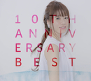10th Anniversary Best / 藤田麻衣子