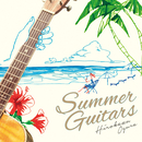 Summer Guitars/小倉 博和