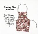 Loving You/原 由子