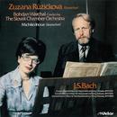 ルージチコヴァ ◎ J.S.バッハ:チェンバロ協奏曲集/ズザナ・ルージチコヴァ(チェンバロ)、ボフダン・ヴァルハル指揮、スロヴァキア室内合奏団