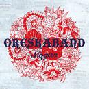 Slogan/ORESKABAND