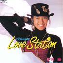 LOVE STATION/早見優
