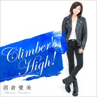 Climber's High!/沼倉 愛美