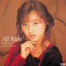 ALL RIGHT/酒井法子(のりピー)