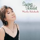 Swing Heart/高橋 真梨子