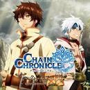 「チェインクロニクル ~ヘクセイタスの閃~」 オリジナル・サウンドトラック/甲田 雅人
