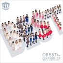 (1)BEST The バクステ外神田一丁目~新曲とユニット曲がギュッとSP~/バクステ外神田一丁目