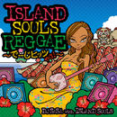 ISLAND SOULS REGGAE ~でーじヒッツやさ!~/DJ SASA with ISLAND SOULS