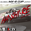 HA・SHI・RE ~GET THE WORLD~/X-RACIN'