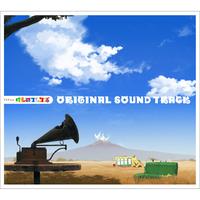 TVアニメ『けものフレンズ』オリジナルサウンドトラック/TVサントラ 立山秋航