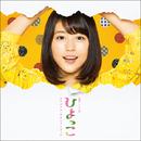 連続テレビ小説「ひよっこ」オリジナル・サウンドトラック/宮川 彬良