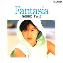 ファンタジア(Fantasia)/NORIKO PartI/酒井法子 with L・リーガーズ