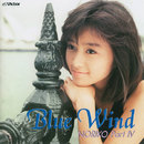 Blue Wind/NORIKO PartIV/酒井法子 with L・リーガーズ
