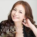 Yuko Plays Gillock~Style~(ユウコ・プレイズ・ギロック~スタイル~)/三舩 優子