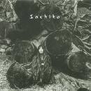 Sachiko/金延 幸子
