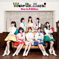 One In A Billion/Wake Up, May'n!