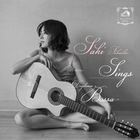 SINGS -Daydream Bossa-/高岡 早紀