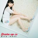 Shake up - EP/井上 実優