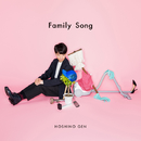 Family Song/星野 源